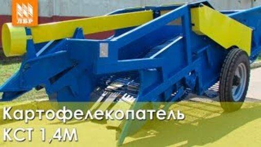 Продажа транспортера на прицепную копалку кст 1 4а томск новосергиевский район платовский элеватор
